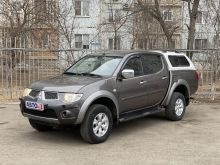 Астрахань L200 2013