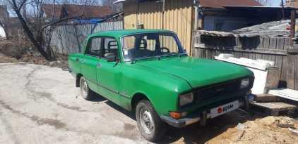 Хабаровск 2140 1987