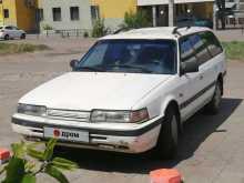 Славгород 626 1990