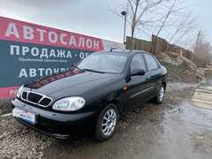 Шадринск Шанс 2012