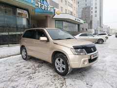 Якутск Grand Vitara 2008