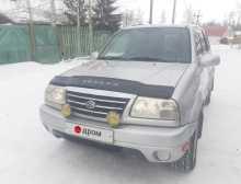 Северобайкальск Grand Vitara XL-7