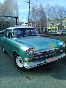 Мыски 21 Волга 1965