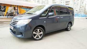 Омск Nissan Serena 2011