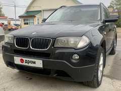 Пермь BMW X3 2010