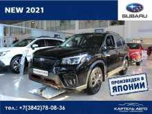 Кемерово Forester 2021