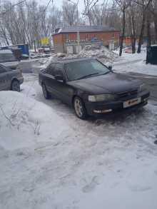 Омск Inspire 1995