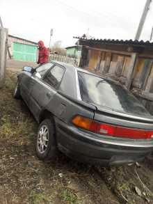 Томск 323F 1991
