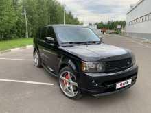 Ногинск Range Rover Sport