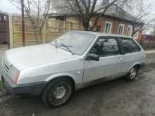 Новочеркасск 2108 1998