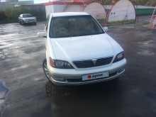 Куйбышев Vista 2000