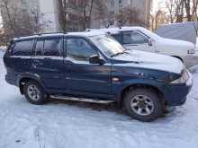 Курск Musso 1997