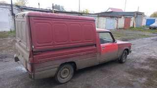 Куйбышев 2717 2006