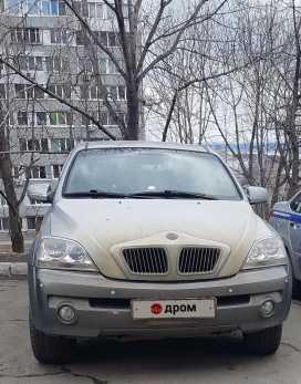 Владивосток Sorento 2004