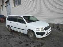 Барнаул Succeed 2004