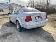 Щёкино Bora 2000