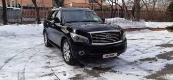 Москва QX56 2012