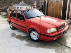 Геленджик 460 1995
