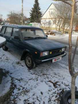 Курск Лада 2104 1995