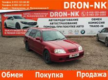 Новокузнецк Orthia 1999