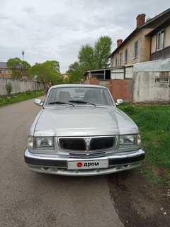 Уссурийск 3110 Волга 2003