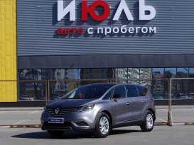 Екатеринбург Espace 2016