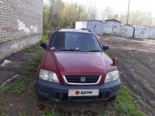 Самара CR-V 1997