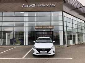 Пятигорск Solaris 2021