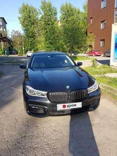 Ростов-на-Дону BMW 7-Series 2015