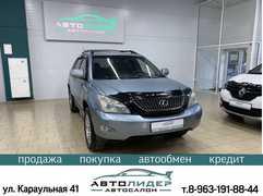 Красноярск RX330 2004
