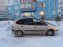 Ленинск-Кузнецкий Scenic 2001