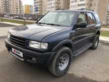 Кемерово Frontera 1999