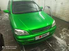 Белгород Astra 2000