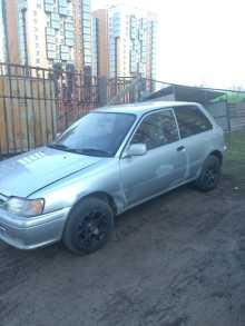Красноярск Starlet 1995