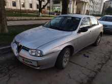 Симферополь 156 2000