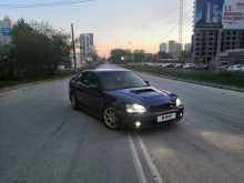 Екатеринбург Legacy B4 2002