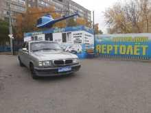 Череповец 3110 Волга 2003