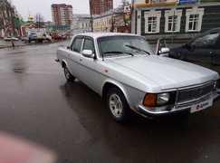 Глазов 3102 Волга 2005