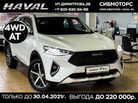 Новокузнецк F7x 2020