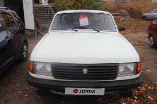 31029 Волга 1996