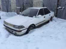 Курган Corolla 1990