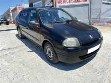 Севастополь Clio 2000
