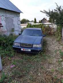 Липецк 850 1992