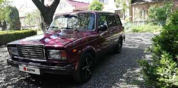 Владикавказ 2104 1994