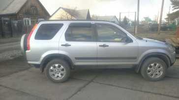 Куйбышев Honda CR-V 2001