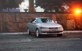 Йошкар-Ола Mark II 1996