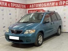 Москва MPV 2001