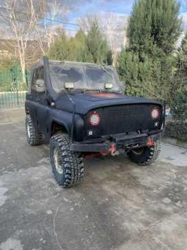 Новороссийск 3151 1990