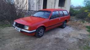 Севастополь Rekord 1980