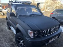 Барыш Land Cruiser Prado